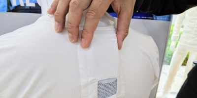 SONY تبتكر مكيف هواء محمول (فيديو)