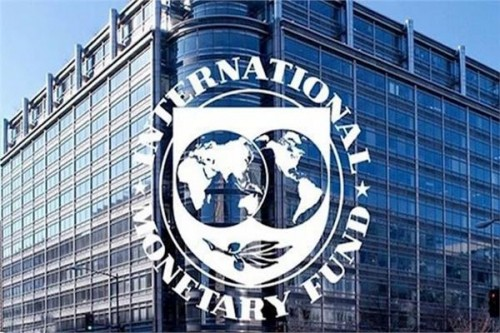 تعرف على أسماء المرشحين لخلافة مدير صندوق النقد الدولي