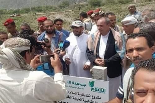 جمعيات الإصلاح في مأرب تسرق المواطنين بذريعة دعم أسر الشهداء