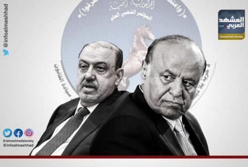 التحالف القطري الإيراني على هوى قيادات حزب المؤتمر