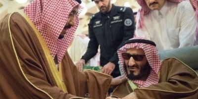 """وفاة الأمير """"بندر بن عبد العزيز آل سعود"""" تتصدر ترندات المملكة"""