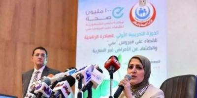"""عقب إهانتها للصيادلة.. هاشتاج """"إقالة وزيرة الصحة"""" يتصدر تويتر مصر"""