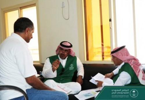 وفد من البرنامج السعودي لتنمية وإعمار اليمن يزور منفذ البقع