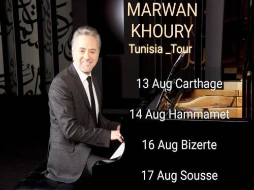 مروان خوري يستعد لإحياء سلسلة حفلات غنائية بتونس (تفاصيل)