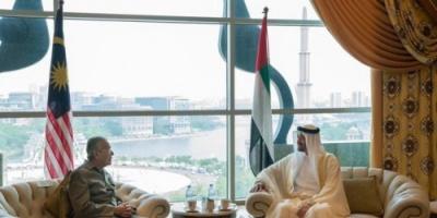 بن زايد: نتطلع للمزيد من التعاون بين الإمارات وماليزيا
