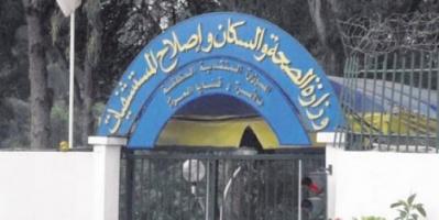 بسبب وفاة الحوامل.. وزارة الصحة الجزائرية تُقيل 3 مسؤولين