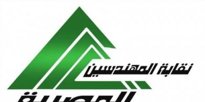 """حملة إخوانية مشبوهة بـ""""تويتر"""" لإقالة نقيب المهندسين في مصر"""