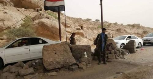 تحولت لسوق لتهريب وتجارة المخدرات.. مأرب تدعم المليشيات الحوثية