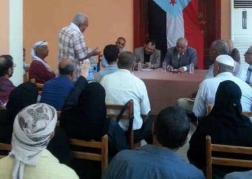 بالتفاصيل..انتقالي صيرة يعقد اجتماعاً هاماً برئاسة الوالي (صور)