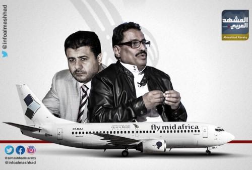 وثيقة رسمية تكشف تهديد طيران بلقيس لحياة المسافرين (إنفوجراف)