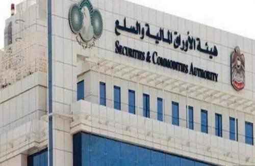 الإمارات تنجح في استقطاب 171 صندوقا استثماريا أجنبيا