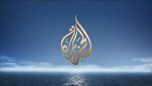 إعلامية إماراتية تشن هجوما لاذعا على قناة الجزيرة