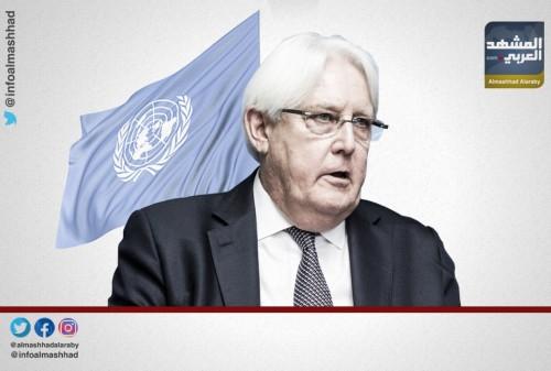 الأمم المتحدة تدور في دائرة الحديدة المفرغة