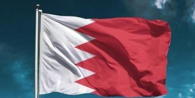 البحرين تدين التفجير الإرهابي لحافلة ركاب بأفغانستان