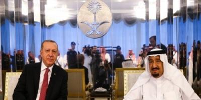 العاهل السعودي يتلقى اتصالًا هاتفيًا من أردوغان