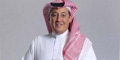 الدخيل يُعلق على هاشتاج السعودية تحب الإمارات