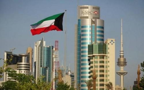 الكويت تقرر الإبقاء على سعر الخصم الحالي البالغ 3%