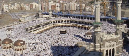 السعودية تعلن رسميا غدا غرة شهر ذي الحجة