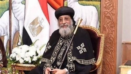 اليوم.. البابا تواضروس يجتمع بأعضاء مجالس الكنائس القبطية بدول الخليج