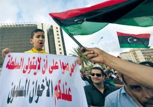 هكذا أفسدت انتصارات الجيش الوطني الليبي بطرابلس مخططات قطر والإخوان