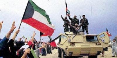 """هاشتاج """"ذكرى الغزو العراقي الغاشم"""" يتصدر ترندات الخليج بـ85 آلف تغريدة"""