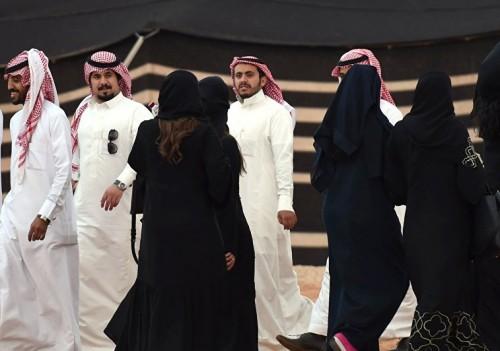 إجراء تعديلات سعودية على نظام مكافحة التحرش