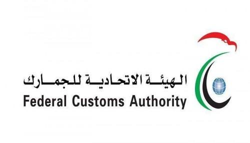 الإمارات تعتمد نظام إلكتروني جمركي موحد