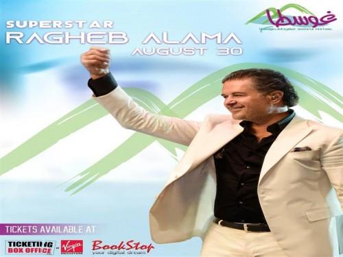 راغب علامة يعلن عن موعد حفله المقبل في لبنان