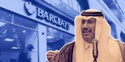 """بتهمتي الاحتيال واستغلال النفوذ.. إعادة محاكمة مسؤولي بنك """"باركليز"""" وعلاقتهم بـ""""حمد بن جاسم"""""""