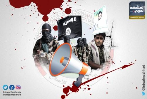 """هجمات الجنوب وإرهاب """"الإصلاح"""".. مربع الموت الذي اكتملت أضلاعه"""
