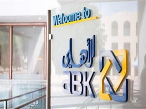 """أرباح """"الأهلي الكويتي"""" تسجل 22.6 مليون دينار"""