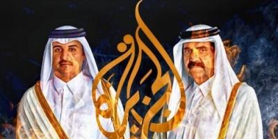 """هاشتاج """"الإرهابي عند الجزيرة مدون"""" يتصدر ترندات مصر"""