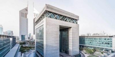 """""""دبي المالي العالمي"""" يخصص صناديق مدخرات للموظفين"""