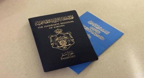 لتخفيف معاناتهم .. الأردن يسمح للمقدسيين بتجديد جوازات سفرهم في مدينتهم