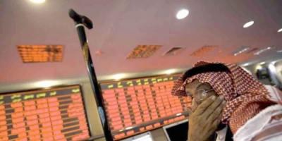 بورصة قطر تلفظ أنفاسها الأخير بخسارة 24.3 مليار ريال