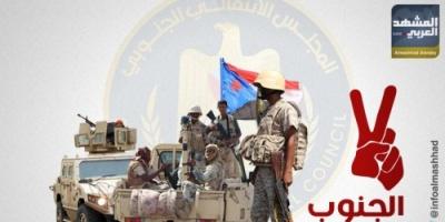 مليشيا الحوثي غطاء ساتر لجرائم الإصلاح في الجنوب
