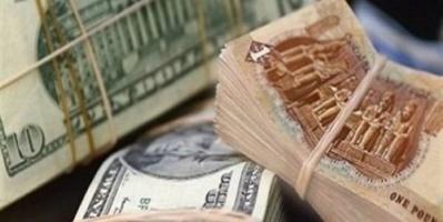 تعرف على سعر الدولار في مصر اليوم الثلاثاء