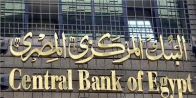 احتياطي مصر من النقد الأجنبي يستعيد قوته ويسجل 44.917 مليار دولار