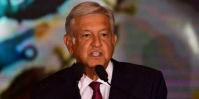 المكسيك تعلن عدم إلغاء عقود التعدين وتطالب بتحسين ظروف العمل