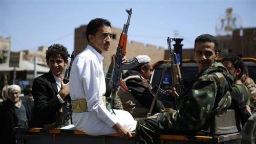 قيادات حوثية تنهب 5 مليار ريال من صندوق حكومي