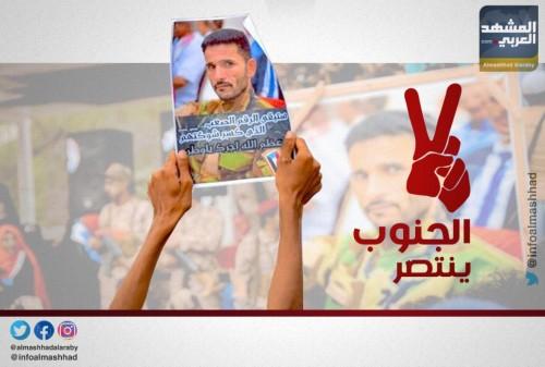 معركة كرامة في ساحة شهداء.. الجنوب بين انتفاضة الشعب وإرهاب الإصلاح