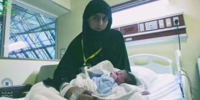 مكة المكرمة تستقبل أول مواليد موسم الحج لهذا العام