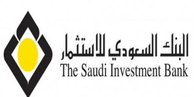 السعودي للاستثمار يتكبد خسائر بـ284.7 مليون ريال