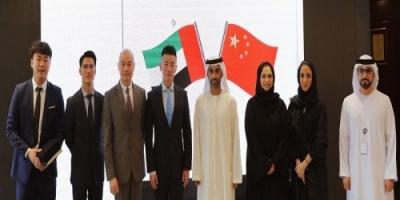عجمان الحرة والخليجية الصينية يتباحثان تعزيز سبل التعاون بينهما