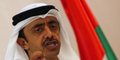 الإمارات وغينيا توقعان اتفاقية لتشجيع وحماية الاستثمار
