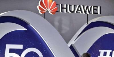 """في تحدٍ جديدٍ.. أمريكا تهدد الصين بوثيقة لحظر """"هواوي"""" رسميًا"""
