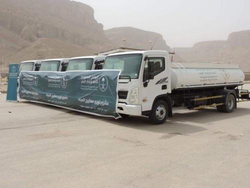 بدعم سعودي.. استلام 4 صهاريج مياه شرب جديدة بوادي حضرموت (صور)