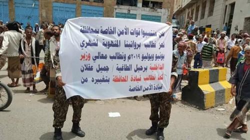 تظاهرة في تعز للمطالبة برحيل قائد قوات الأمن الخاصة (صور)