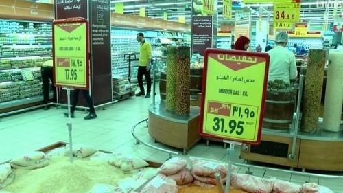 التضخم في مصر يسجل أدنى مستوياته ويهبط إلى 8.7 %