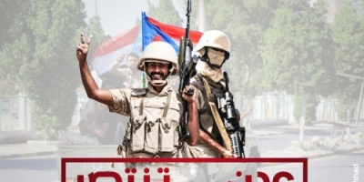 عدن تحت قصف الإصلاح والقوات الجنوبية تقف بالمرصاد (ملف)